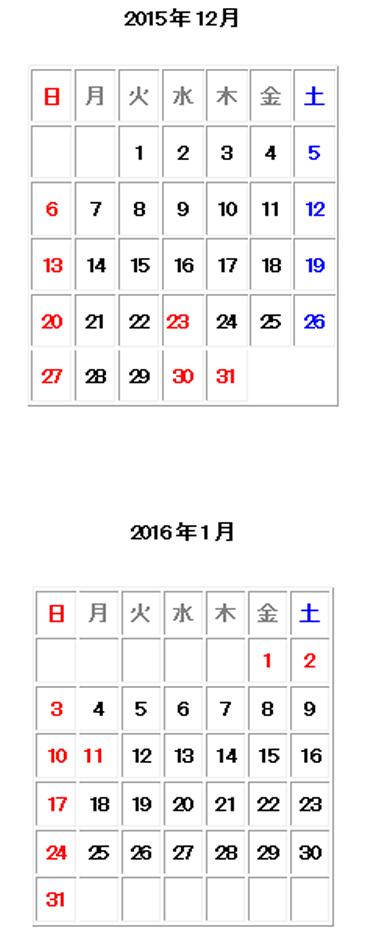 2016cal